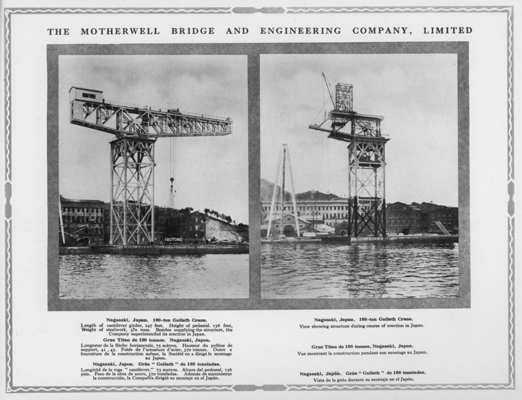Cantilever Crane by the Motherwell Bridge and Engineering Co